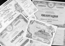 Внеочередное собрание  ОАО «Кокс»