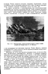 Инженерная геология