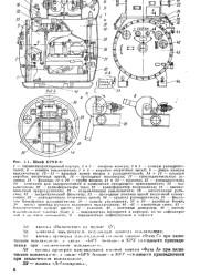 Электрооборудование и электроснабжение участка шахты